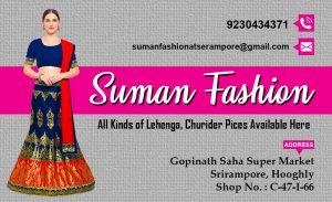 softweb development technologies portfolios for Suman Fashion Visiting Card