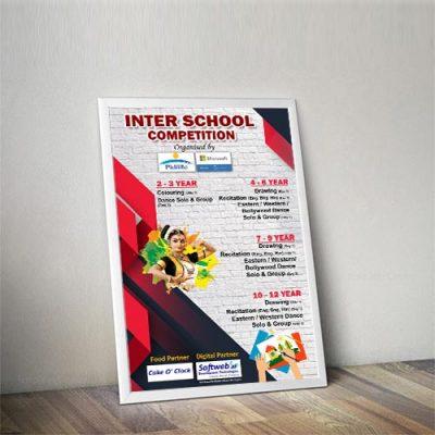 softweb development technologies portfolios for Inter School Competition