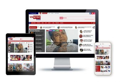 softweb development technologies portfolios for Bangabhabna News